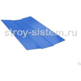 Ендова верхняя 76х76х2000 мм RAL 5002 ультрамариново-синий