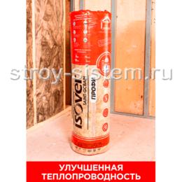 Утеплитель Isover Профи 4100х610х100 мм, 2 шт. в упаковке