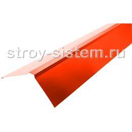 Конек фигурный 190х190х2000 мм RAL 2004 оранжевый