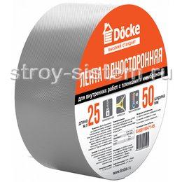 Односторонняя лента тканевая 25м*50мм