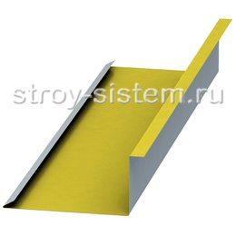 Планка примыкания нижняя 122х250х2000 мм RAL 1018 желтый