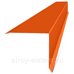 Планка торцевая 95х120 мм Ral 2004 оранжевый