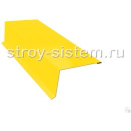 Планка торцевая 95х120 мм Ral 1018 желтый