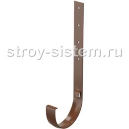 Кронштейн желоба Docke Standard D120 мм длинный металлический RAL 8017 Светло-коричневый