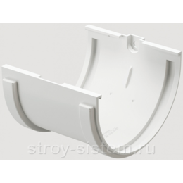 Соединитель желоба Docke Standard D120 мм с резиновым уплотнителем RAL 9003 Белый