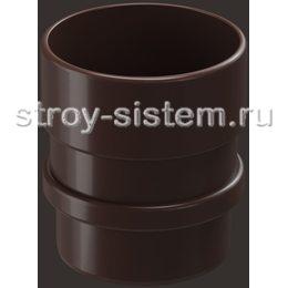 Соединитель трубы Docke Lux D100 мм RAL 8019 Шоколад