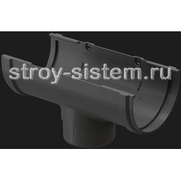 Воронка желоба Docke Premium D120/85 мм RAL 7024 Графит