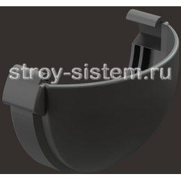 Заглушка желоба Docke Lux D141 мм с резиновым уплотнителем RAL 7024 Графит