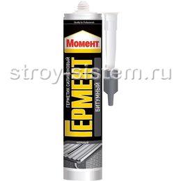 Герметик Момент Гермент битумный, черный 300 мл