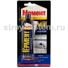 Герметик Момент Гермент силиконовый Санитарный, белый 85 мл