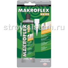 Герметик силиконовый Makroflex AX104 универсальный, бесцветный 85 мл