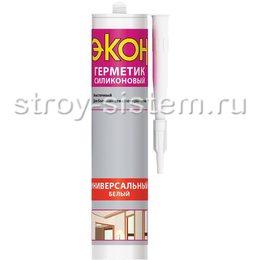 Герметик силиконовый Универсальный ЭКОН, белый 280 мл