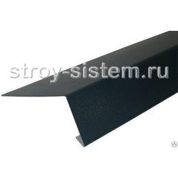 Планка торцевая 95x120 мм матовый Ral 7024