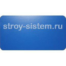 Плоский лист с полимерным покрытием 0,35 мм RAL 5005 сигнальный синий