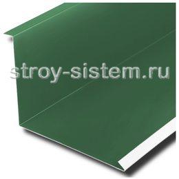 Планка примыкания нижняя MATT Ral 6005 Зелёный мох 122х250 мм