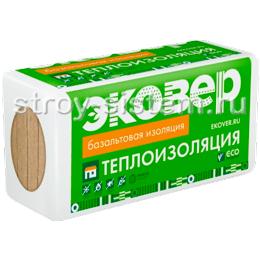 Базальтовая плита ЭКОВЕР Стандарт 1000x600x100 в упаковке 6 шт.