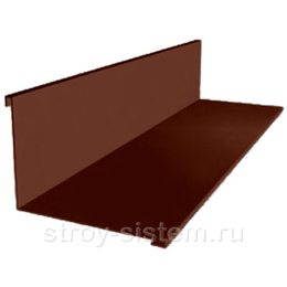 Планка примыкания МАТТ Ral 8017 Шоколадно-коричневый 250х145 мм