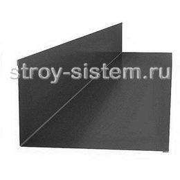 Планка примыкания МАТТ Ral 7024 Графитово-серый 250х145 мм