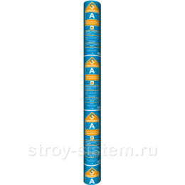 Ветрозащитная паропроницаемая мембрана Спанлайт А 30м2