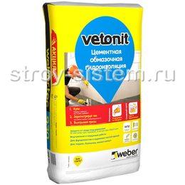 Смесь гидроизоляционная Weber vetonit тек.930 20 кг