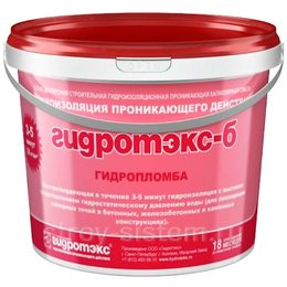 Гидроизоляция быстрозатвердевающая Гидротэкс-Б, 6 кг