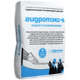 Гидроизоляция водоостанавливающая проникающая Гидротэкс-В, 25 кг