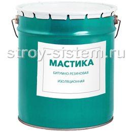 Мастика битумно-резиновая изоляцонная, 10 л