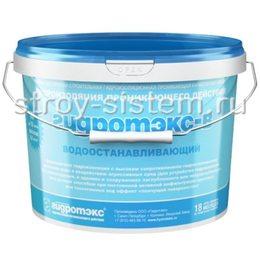 Гидроизоляция водоостанавливающая проникающая Гидротэкс-В, 8 кг