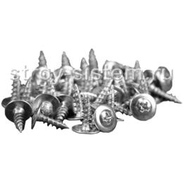 Саморезы ТС-ММ 4.2х13