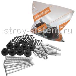 Комплект крепежа для АкустикГипс / AcousticGyps Basic 40