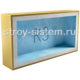 Подрозетник AcousticGyps Box R3