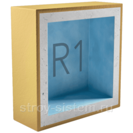 Подрозетник AcousticGyps Box R1