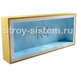 Подрозетник AcousticGyps Box R4