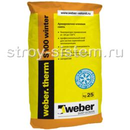 Weber.Term С100 25кг. штукатурно-клеевая смесь для монтажа теплоизоляции и создания базового штукатурного армированного слоя ЗИМА
