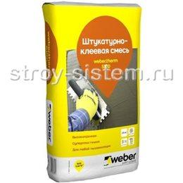 Weber.Term С100 25кг. штукатурно-клеевая смесь для монтажа теплоизоляции и создания базового штукатурного армированного слоя
