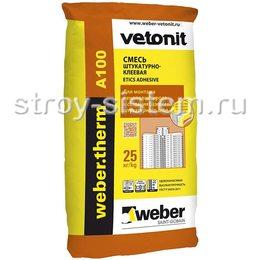 Weber.Term A100 25кг. штукатурно-клеевая смесь для монтажа пенополистирола