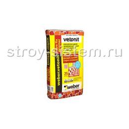 Weber Vetonit ultra fix winter клей цементный для в/н работ зима 25 кг.