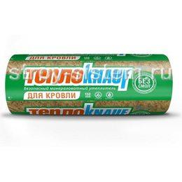 Теплоизоляция ТеплоKnauf Для кровли Термо Ролл 037 6148х1220х50 мм