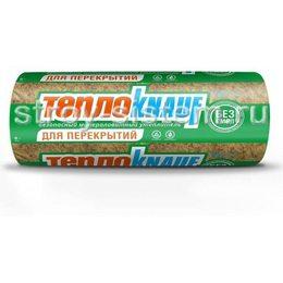 Теплоизоляция ТеплоKnauf Для перекрытий ТR 040 7380х1220х100 мм
