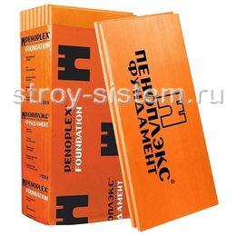 Теплоизоляция Пеноплэкс Фундамент 1185х585х100 мм 4 плит в упаковке