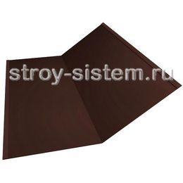Ендова нижняя 298х298х2000 мм матовый RAL 8017 шоколадно-коричневый