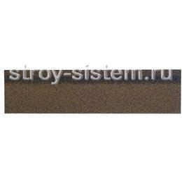Черепица коньково-карнизная Технониколь Shinglas коричневая микс