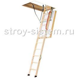 Лестница чердачная Fakro LWT 600х1200х2800 мм
