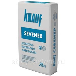 Смесь штукатурно-клеевая универсальная Knauf Севенер 25 кг