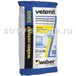 Ровнитель для пола быстротвердеющий Weber Vetonit 5000 25 кг