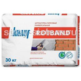 Штукатурка гипсовая универсальная Knauf Ротбанд 30 кг