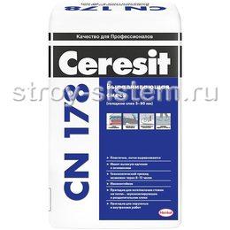 Смесь для пола выравнивающая Ceresit CN 178 25 кг