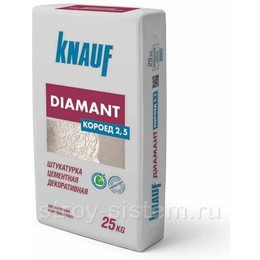 Штукатурка цементная декоративная Knauf Диамант Короед 2,5 мм белая 25 кг